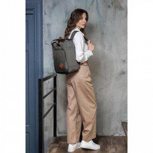 Рюкзак BRAUBERG FRIENDLY молодежный, хаки, 37х26х13 см, 270091