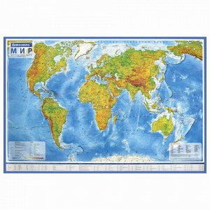 Карта мира физическая 101х66 см, 1:29М, с ламинацией, интерактивная, европодвес, BRAUBERG, 112377