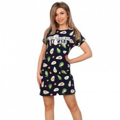 Ивановский текстиль, любимый! Пижамки, кпб, подушки — Женская одежда — Туники и платья