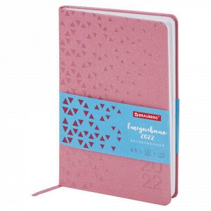 "Ежедневник датированный 2022 А5 138x213 мм BRAUBERG ""Glance"", под кожу, розовый, 112816"