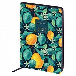 "Ежедневник датированный 2022 А5 138x213 мм BRAUBERG ""Canvas"", под кожу, ""Lemon Story"", 112844"