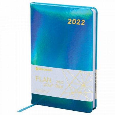 Дневники. новинки 2021 — Ежедневники 2022