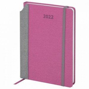 "Ежедневник датированный 2022 А5 138x213 мм BRAUBERG ""Mosaic"", под кожу, карман для ручки, розовый, 112801"