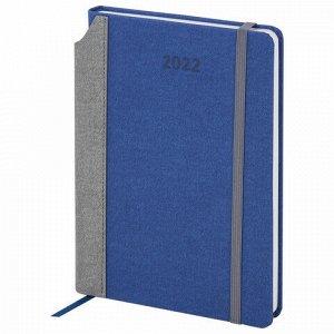 """Ежедневник датированный 2022 А5 138x213 мм BRAUBERG """"Mosaic"""", под кожу, карман для ручки, синий, 112802"""