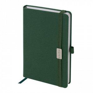 """Ежедневник датированный 2022 А5 138x213 мм BRAUBERG """"Control"""", под кожу, держатель для ручки, зеленый, 112810"""
