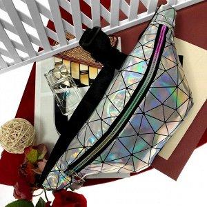 Поясная сумочка Jetem из эко-кожи серебристого цвета с отливом хамелеон.