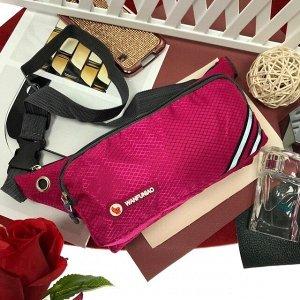 Поясная сумочка Esse Wan из текстиля малинового цвета.