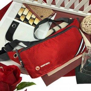 Поясная сумочка Esse Wan из текстиля рубинового цвета.