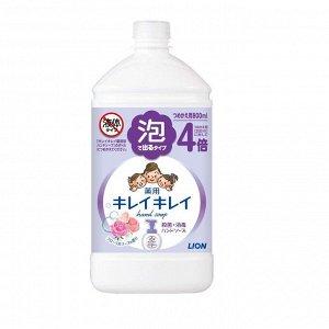 """Мыло-пенка для рук """"KireiKirei"""" с цветочным ароматом (бутылка с крышкой) 800 мл / 12"""