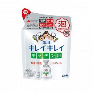 """Кухонное антибактериальное мыло-пенка для рук """"KireiKirei"""" с маслом цитрусовых (запаска)  180 мл / 24"""