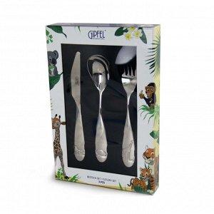 8638 GIPFEL Набор столовых приборов из 3шт. (нож 16,5см, вилка 16,2см, ложка 16см). Материал: нерж сталь 18/10