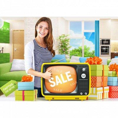 Самые нужные TV товары для всех! Хит гибкое стекло