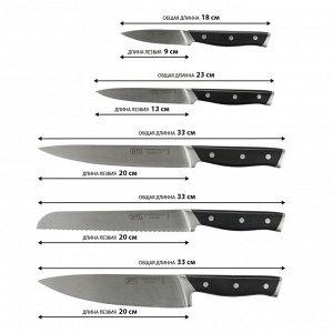6986 GIPFEL Набор ножей VILMARIN из 6 предметов на деревянной подставке. Материал лезвия: сталь X50CrMoV15. Материал ручки: сталь, древеснослоистый пластик. Толщина: 2,5-2,0мм