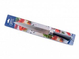 """9877 GIPFEL Нож разделочный 20см. Материал лезвия: нерж. сталь 3CR13. Материал ручки: пластик с покрытием """"Soft-touch"""""""