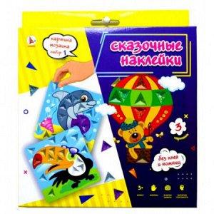 """Картинка-мозаика набор 1"""" Сказочные наклейки. (Дельфин, медведь, пеликан) Р3197"""