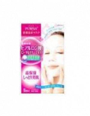 """Косметическая маска """"Puresa"""" для лица с гиалуроновой кислотой и маточным молочком (увлажняющая)  5 шт*15 мл / 36"""