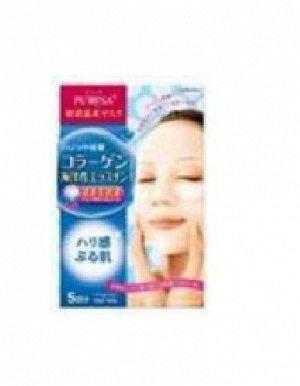"""Косметическая маска """"Puresa"""" для лица с коллагеном и морским эластином  (с лифтинг-эффектом)  5 шт*15 мл / 36"""