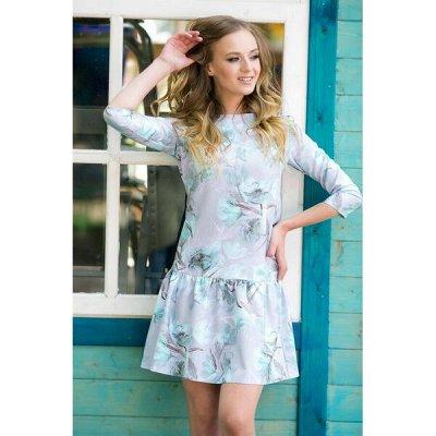 Недорогие платья и шторы - от 42 до 56! Сумки шопперы — Платья - 2