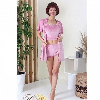 DRESS37 - доверяем трикотажу! От 42 до 66 размера — Пижамы