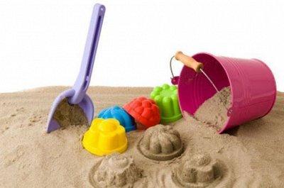 ✌ИгроЛенд*Мир детских вещей и канцелярии — Обновлённый ассортимент! Играем в песочнице