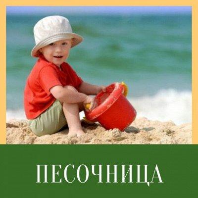 Gerdavlad. Летние новинки игрушек и спортивных товаров — Садовый и песочный инвентарь