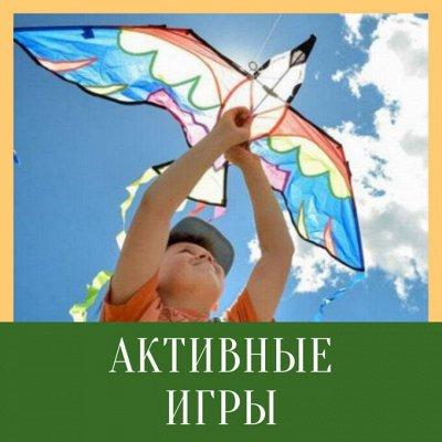 Gerdavlad. Летние новинки игрушек и спортивных товаров — Активные игры