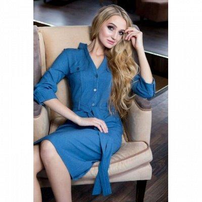 Недорогие платья и шторы - от 42 до 56! Сумки шопперы — Платья - 3