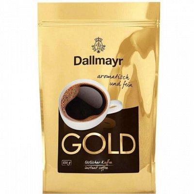 ☕Итальянский кофе LAVAZZA от 224руб. Быстрая доставка — Растворимый кофе из Германии и Италии