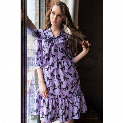 Недорогие платья и шторы - от 42 до 56! Сумки шопперы — Платья — новинки
