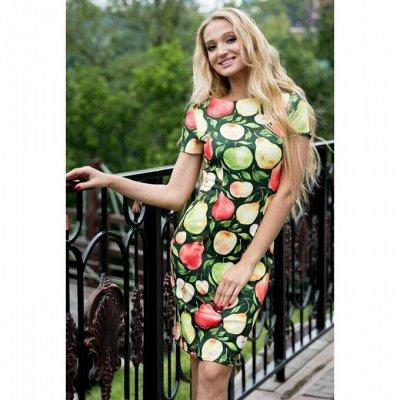 Недорогие платья и шторы - от 42 до 56! Сумки шопперы — Распродажа