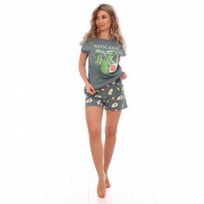 Домашний трикотаж. Нереально низкие цены — Пижамы
