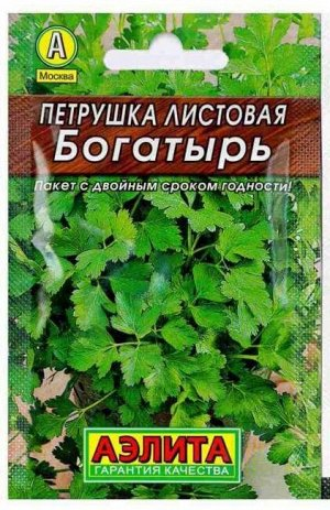 Петрушка листовая Богатырь (Код: 11338)