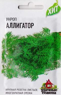 Укроп Аллигатор ХИТ (Код: 86917)