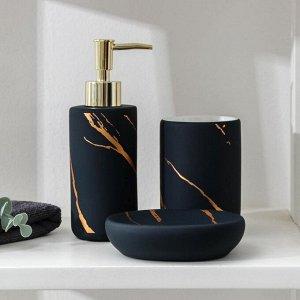 Набор аксессуаров для ванной комнаты Доляна «Зевс», 3 предмета (мыльница, дозатор для мыла, стакан), цвет синий