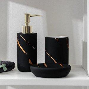 Набор аксессуаров для ванной комнаты Доляна «Зевс», 3 предмета (мыльница, дозатор для мыла, стакан), цвет чёрный