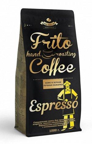 Frito Coffee ЭСПРЕССО 1кг
