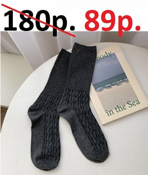 Носки хб Летнее предложение! Носки хлопковые как на фото, цвет томно-серый, комфортные! Размер универсальный 36-40