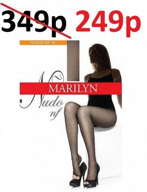 Телесные колготки с открытыми пальцами Marilyn Nudo Nf
