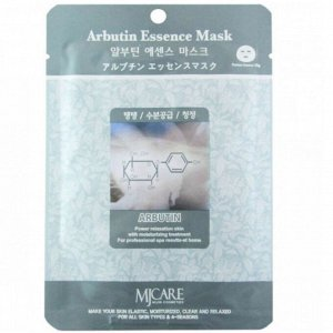 Тканевая маска с арбутином