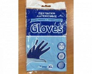 Перчатки - ЛАТЕКСНЫЕ универсальные Gloves L, синие 1 пара в упаковке (144/12)