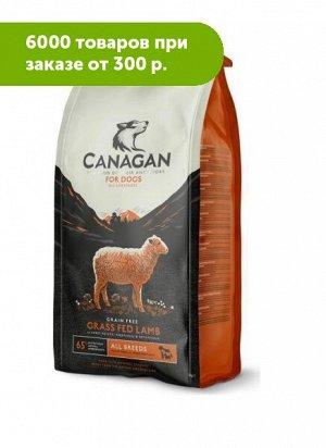CANAGAN GF Grass Fed Lamb корм 2кг д/собак всех пород. Корма для собак