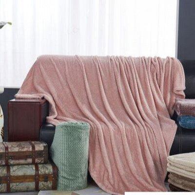 Мягкие Подушки, Теплые Одеяла, Наматрасники, Чехлы на мебель — Пледы ЕВРО