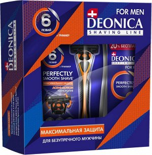 PP Deonica  6 лезвий FOR MEN Бритва безопасная со смен.касс.+Deonica Гель д/бр.Макс.защ