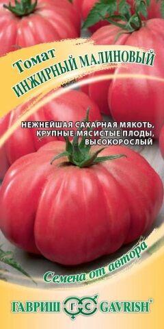 Томат Инжирный Малиновый (Код: 88265)