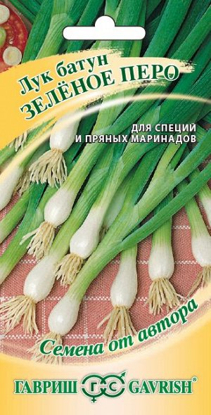 Лук батун Зеленое перо, на зелень 0,5 г автор.
