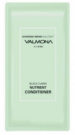 [VALMONA] Кондиционер для волос АЮРВЕДА/пробник Ayurvedic Repair Solution Black Cumin Conditioner, 10 мл