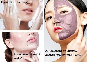Очищающая маска для лица с экстрактом баклажана VENZEN. 1*2гр