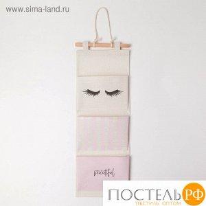 """Кармашек текстильный """"Глазки"""" 3 отделения, 56х20 см   4624834"""