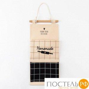 """Кармашек текстильный Этель """"Homemade"""" 2 отделения, 41х20 см   5383562"""