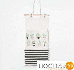 """Кармашек текстильный """"Цветочный магазин"""" 2 отделения, 41х20 см   4624839"""